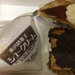 菓子工房ナガオカ - 料理写真: