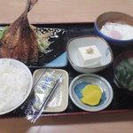 遊麺屋 -