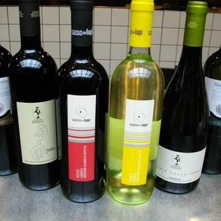 独自ルートで仕入れた、レアなイタリアンワイン