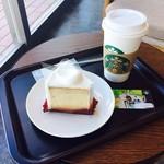 61927335 - プレーンシフォンケーキとドリップコーヒー