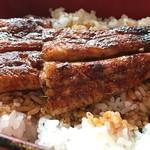 Saikyougenya - 鰻重