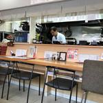 Saikyougenya - 店内