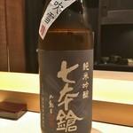こま田 - 七本槍 純米吟醸 吟吹雪