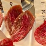 炭こう - マクラ【料理】