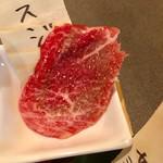 炭こう - ミスジ【料理】
