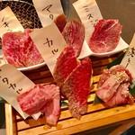 炭こう - 本日のおまかせ焼肉コースの仙台牛のお肉【料理】