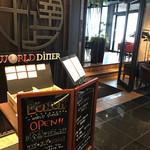 WORLD DINER -