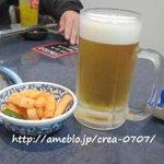 焼肉ほたる亭 - 料理写真: