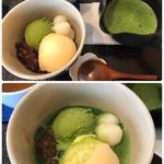 牛島製茶 和cafe Leaf Heart - 抹茶アフォガード 850円