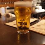 YONA YONA BEER WORKS - ワイルドフォレスト