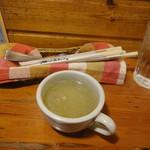 ザ・ハンバーグ - コンソメスープ