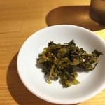 麺屋 じすり - 無料の辛子高菜