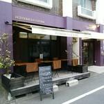 パティスリー ラ・グリシーヌ - 紫色の建物(´▽`)ノ