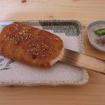 鳴沢苑 - 五平餅の小です。
