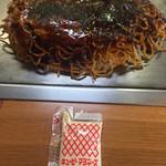 古川食堂 - 辛麺ダブルとマヨネーズ