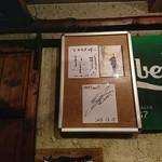 テキサス - 松重さんのサイン色紙