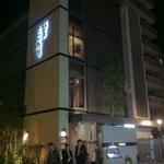 たつみ寿司 総本店 - お席は3階まで