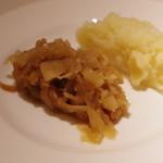 コート ドール - 根セロリと林檎のマッシュポテト、切り干し大根
