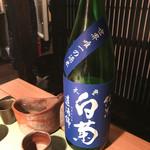 酒囲屋本店 - 大典白菊酒造錦(造酒錦(みきにしき))