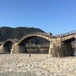 61954344 - 錦帯橋