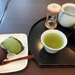 源宗園 - 本日の煎茶セット¥510