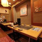 京都きん家 - ◆掘りごたつ◆