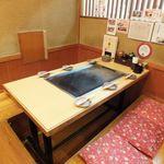 京都きん家 - ◆掘りごたつ◆掘りごたつ6名様×3