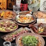 京都きん家 - お料理10品のスタンダードコース