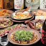 京都きん家 - 料理写真
