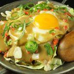京都きん家 - こだわりの京野菜を使った鉄板焼とお好み焼き