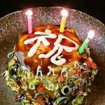 京都きん家 - 誕生日や記念日に三段お好み焼きでお祝い☆