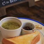 cafe くの家 - モーニング キャベツのスープ、小倉餡、トースト