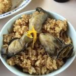 磯野家 - 牡蠣飯・・見た目ほど味は濃くないです