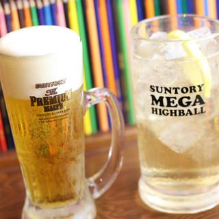 じゃんけんで勝ったら生ビール半額!
