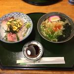 おくだ - 海鮮丼、うどん付き¥700