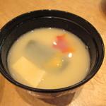 京漬物味わい処 西利 - 【味噌汁】