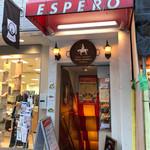 スペイン料理銀座エスペロ - 外観