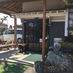 ARATI - 元和食のお店っぽい