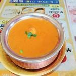 インド&アジアンレストラン アラティ - ポークカレー *器が( '-^ )bイイネ