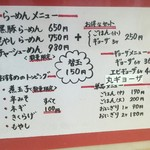 金田家 本店 -
