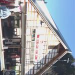 61967831 - 道の駅 大桑