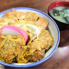 住よし料理店 - 料理写真:懐かしい感じのカツ丼、味噌汁付き