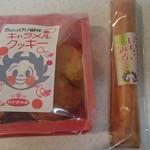 ハトマメ屋 - キャラメルクッキー&ポッポスティック