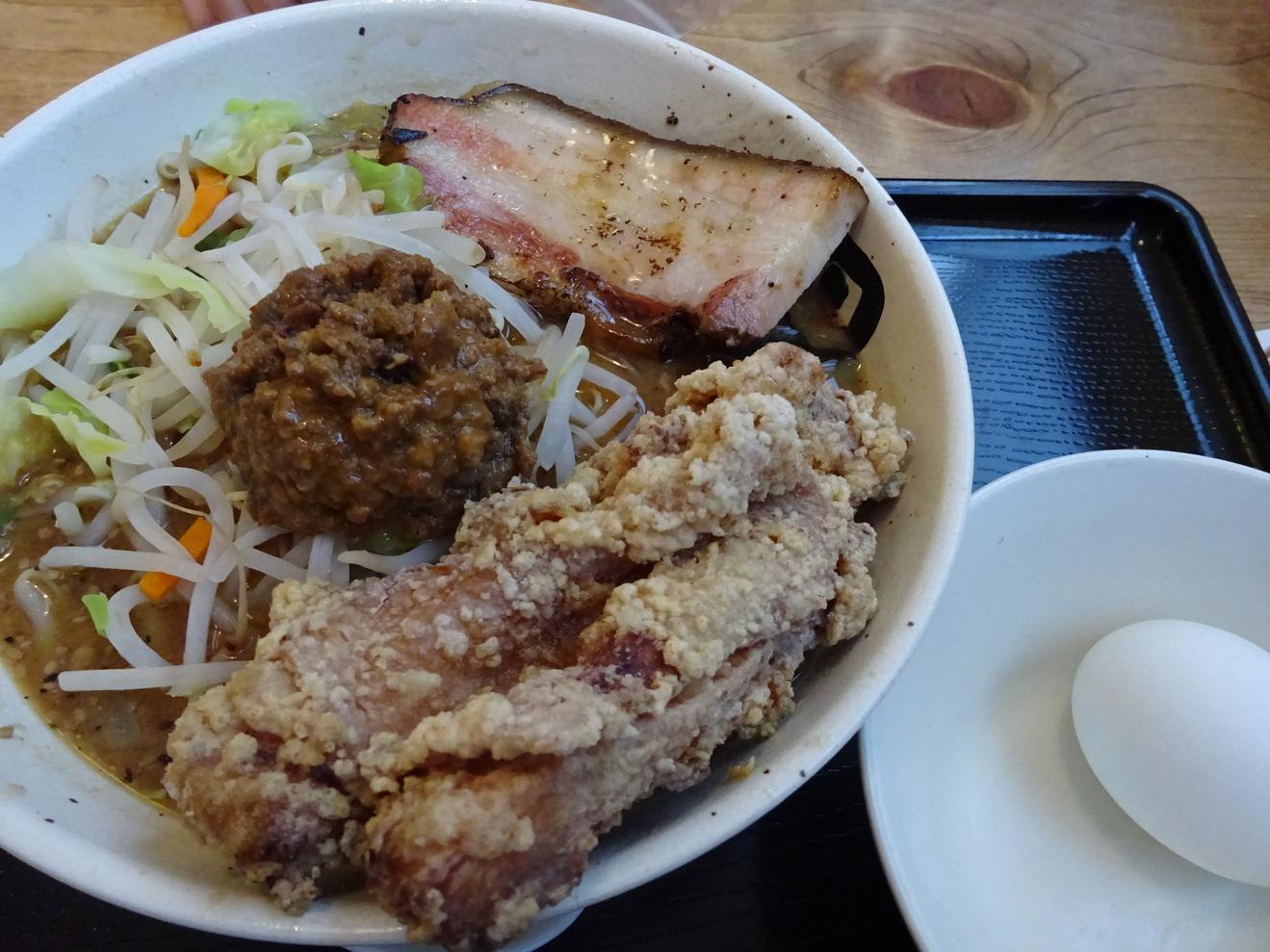 丹行味素 超辺鄙 北新横浜本店