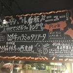 代々木バル - 看板料理