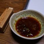 かね吉 - ポン酢&七味