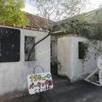 61973750 - 前原の多久にある土・日・祝のみ営業される美味しいメロンパンの専門店です。
