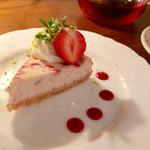 61973905 - 苺のチーズケーキ