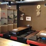 韓国家庭料理 ととり - 店内座敷席