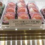 甘泉堂 - レアチーズ大福(ブルーベリー)\150